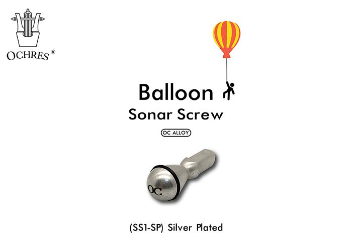 美國OCHRES MUSIC品牌 │ 薩克斯風專用聲納螺絲(熱氣球版) 鍍銀款