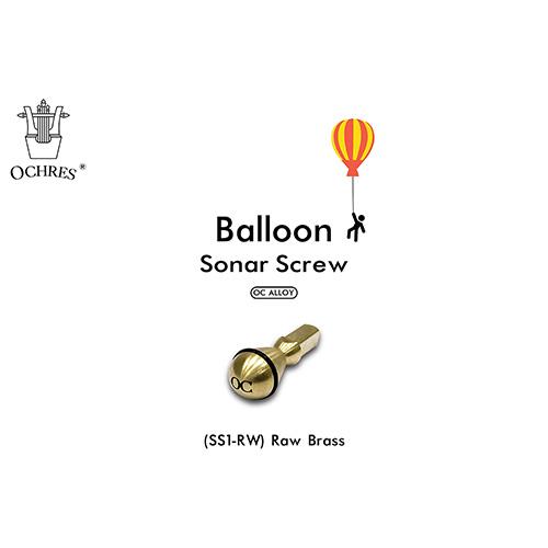 美國OCHRES MUSIC品牌 │ 薩克斯風專用聲納螺絲(熱氣球版) 裸銅款