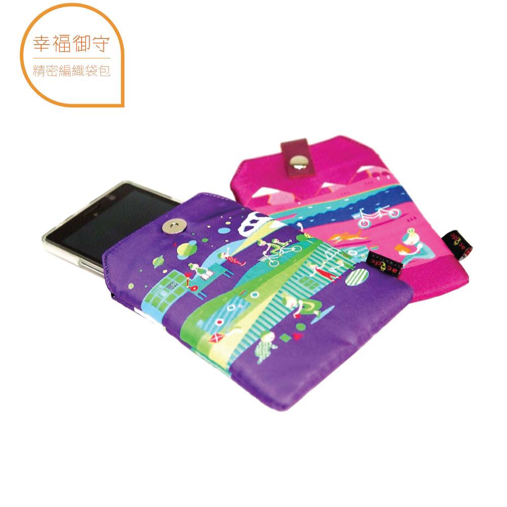 聖霖創意|幸福御守系列-手拿袋