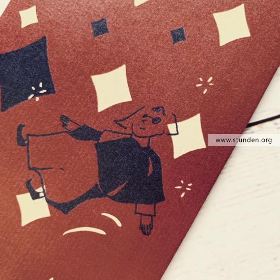 (複製)時刻創意 插畫系列 - 紅包袋.禮袋 - 花現好事