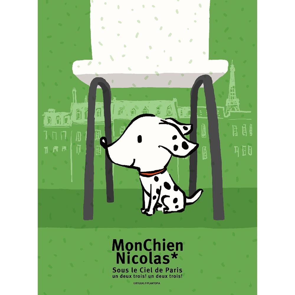 時刻創意|莫雪恩尼可拉MonChien Nicolas*海報-椅子下的容身之處