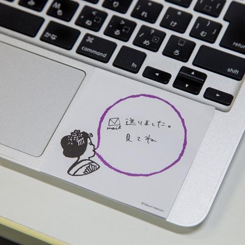 時刻創意|BUBBLE GUM泡泡糖 - 便利貼 舞妓の紫葡萄
