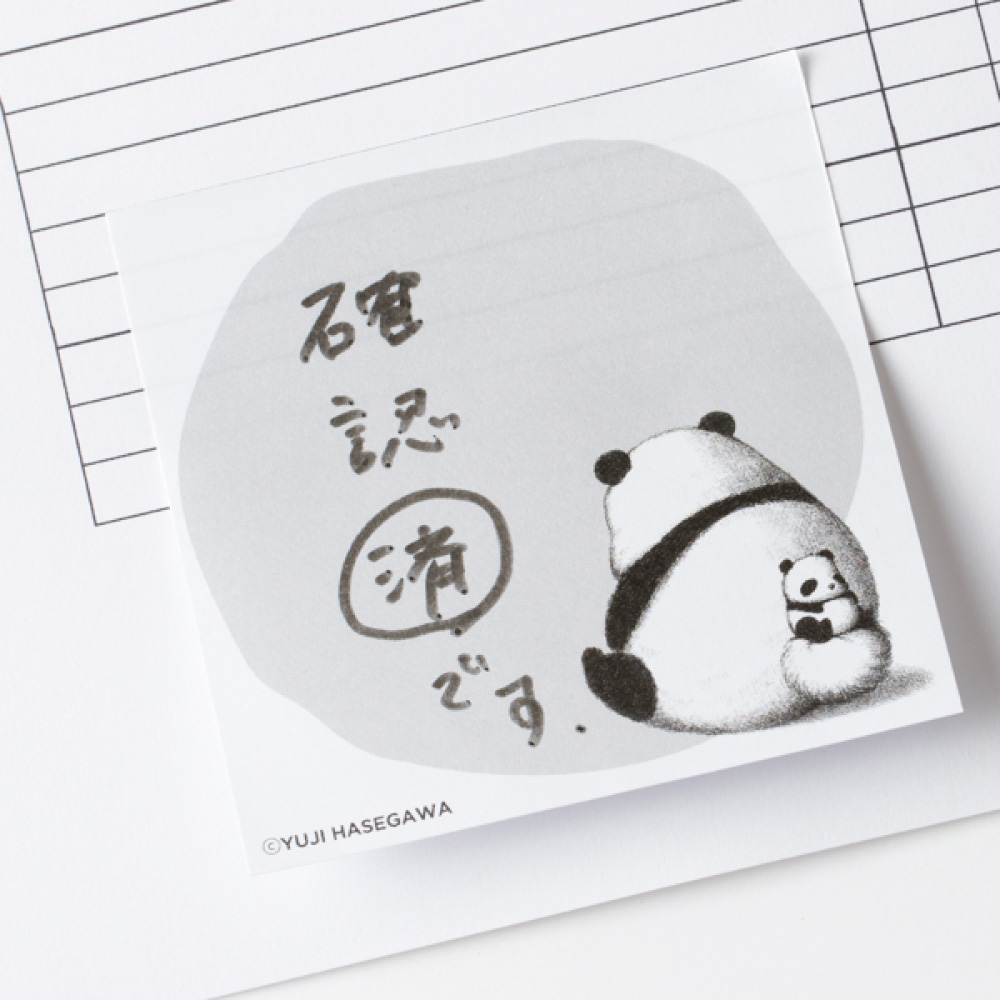 時刻創意|PANDMON熊貓 - 便利貼 尾巴上