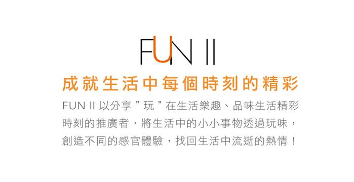 FUN ll|2021月月行事貼