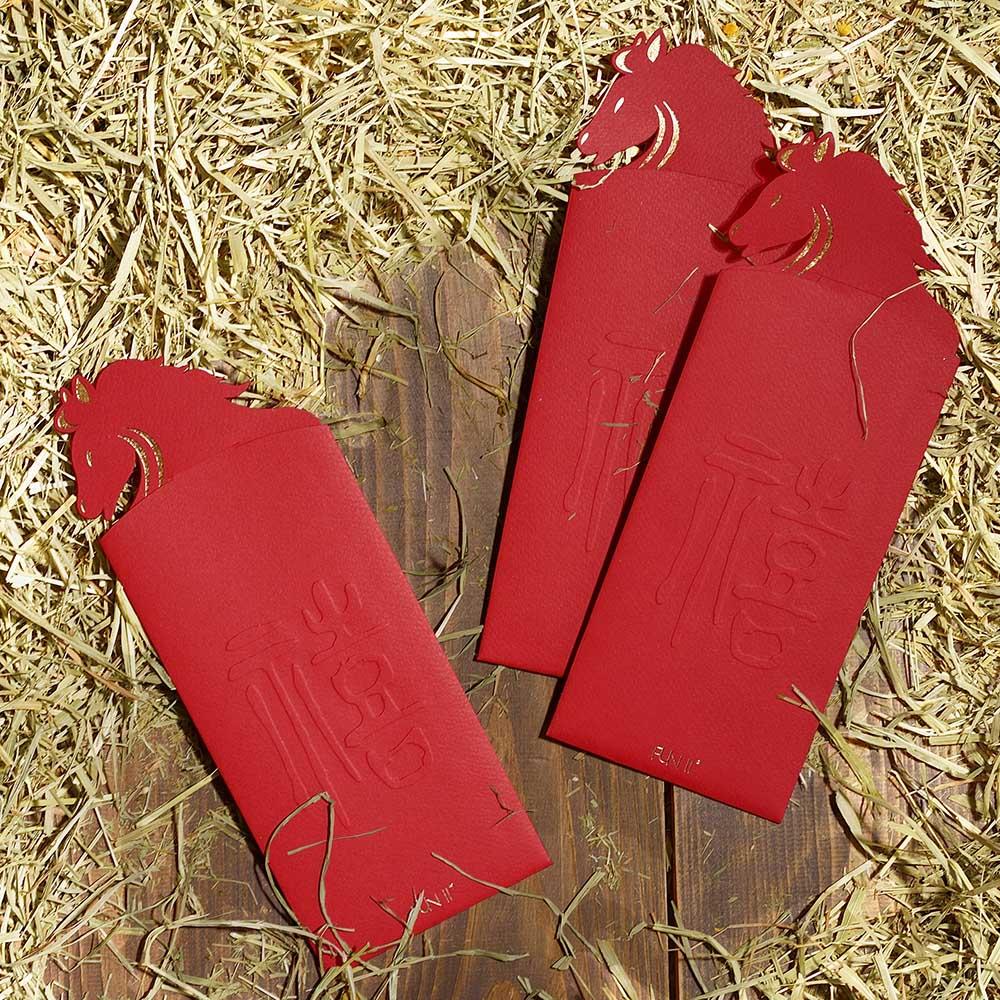 FUN ll|禧馬來呀紅包禮袋