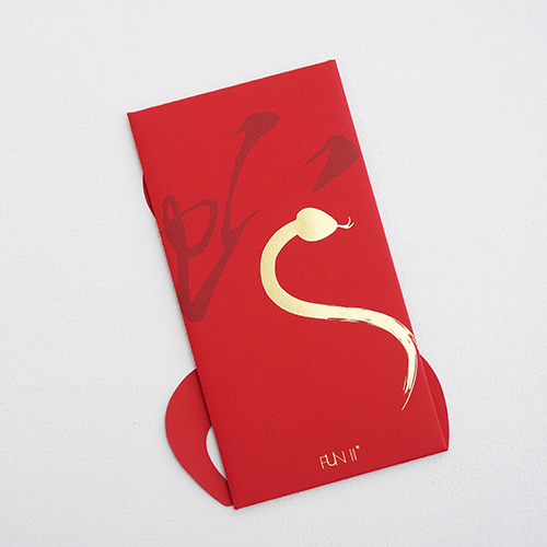 FUN ll|一對蛇紅包禮袋