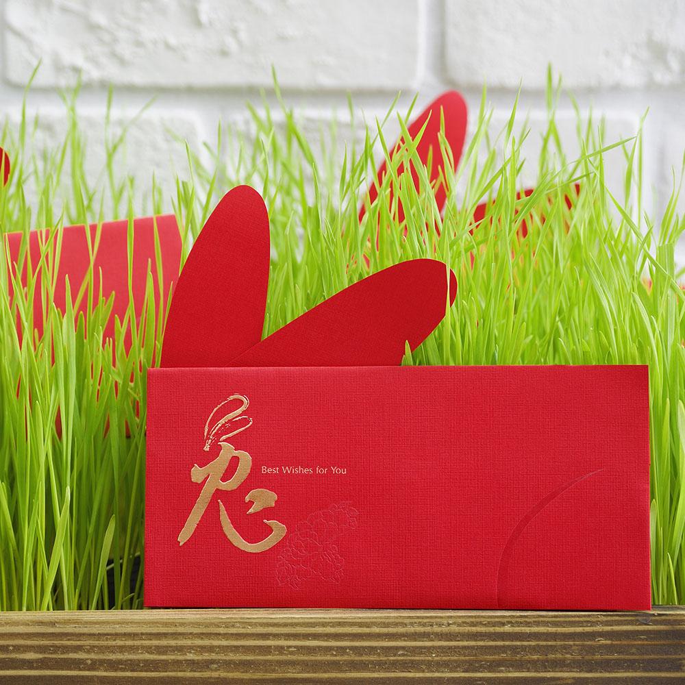 FUN ll|金兔蘊福紅包禮袋