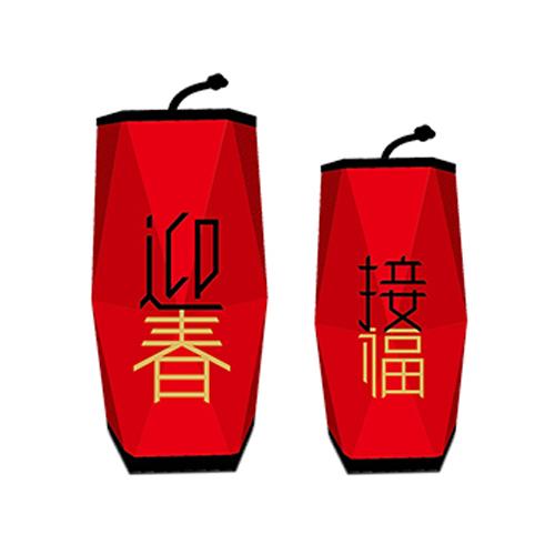FUN ll|迎春接福炮飾 (2入/組)