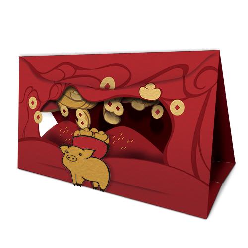 FUN ll|迎財豬紅包禮袋