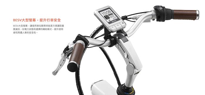 BESV|CF1 LENA 智慧動能自行車(霧藍)