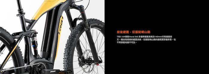 (複製)BESV|CF1 LENA 智慧動能自行車(土耳其藍)
