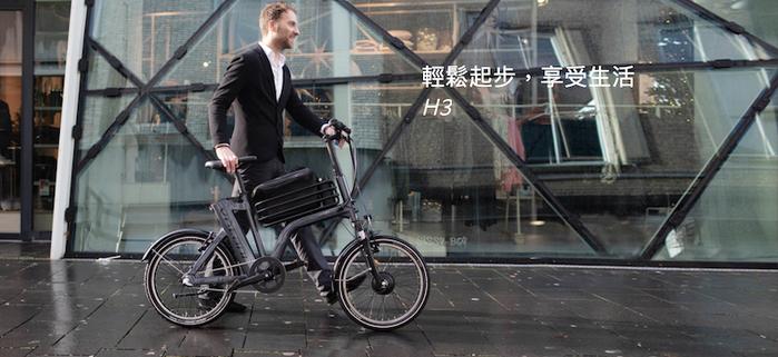 (複製)BESV|【VOTANI by BESV】Q3 電動輔助自行車(月光白)