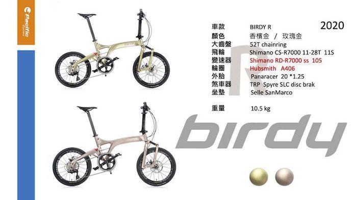 (複製)BIRDY|NEW BIRDY R 11速 20吋 精拋/亮黑折疊車