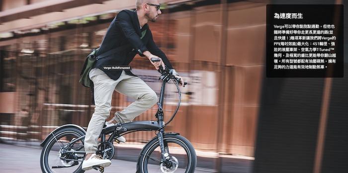 (複製)Tern Link C8 折疊自行車(亮光灰)