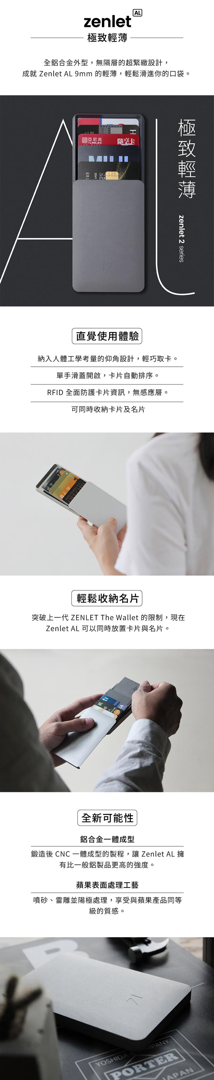 ZENLET|The Ingenious Wallet 行動錢包 2 series - AL 極致輕薄