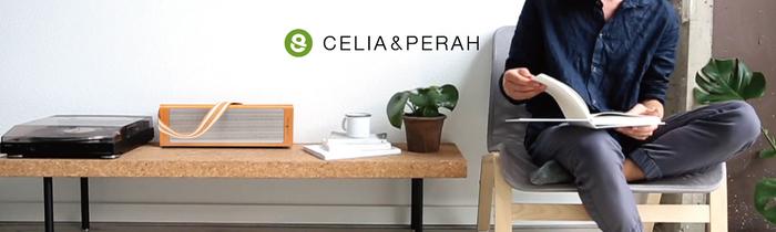 CELIA & PERAH M6無線多聲道音響系統-2.1聲道