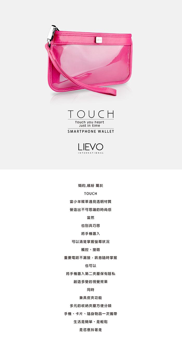 LIEVO Smartphone真皮手拿包-TOUCH(桃紅)