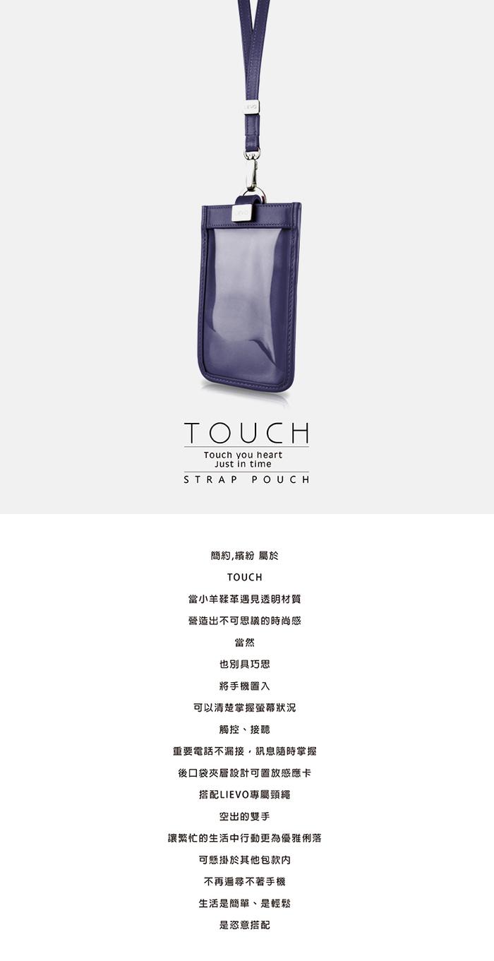 LIEVO|頸掛式真皮手機套5.7 吋適用-TOUCH(午夜藍)