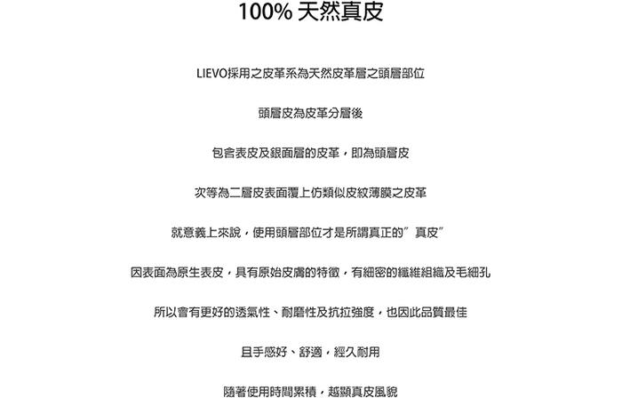 LIEVO │ 橫式感應證件套(蜜桃紅)
