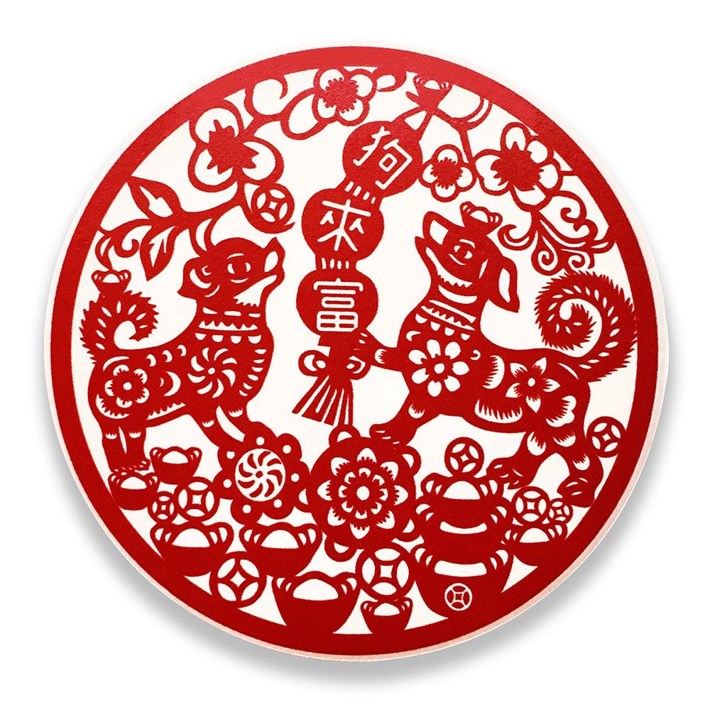 寶號BONHO|【狗來富】陶瓷吸水杯墊