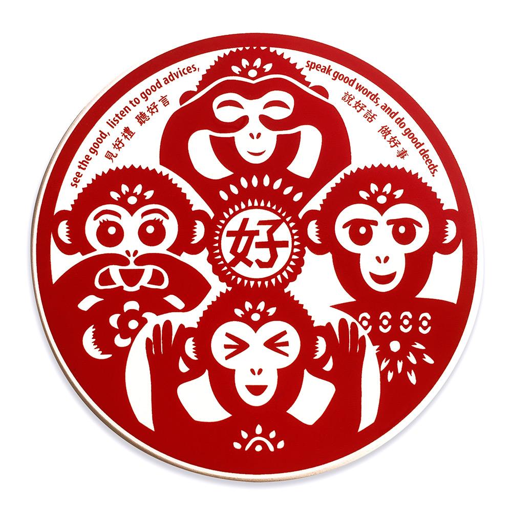 寶號BONHO|好日子陶瓷吸水杯墊(猴)