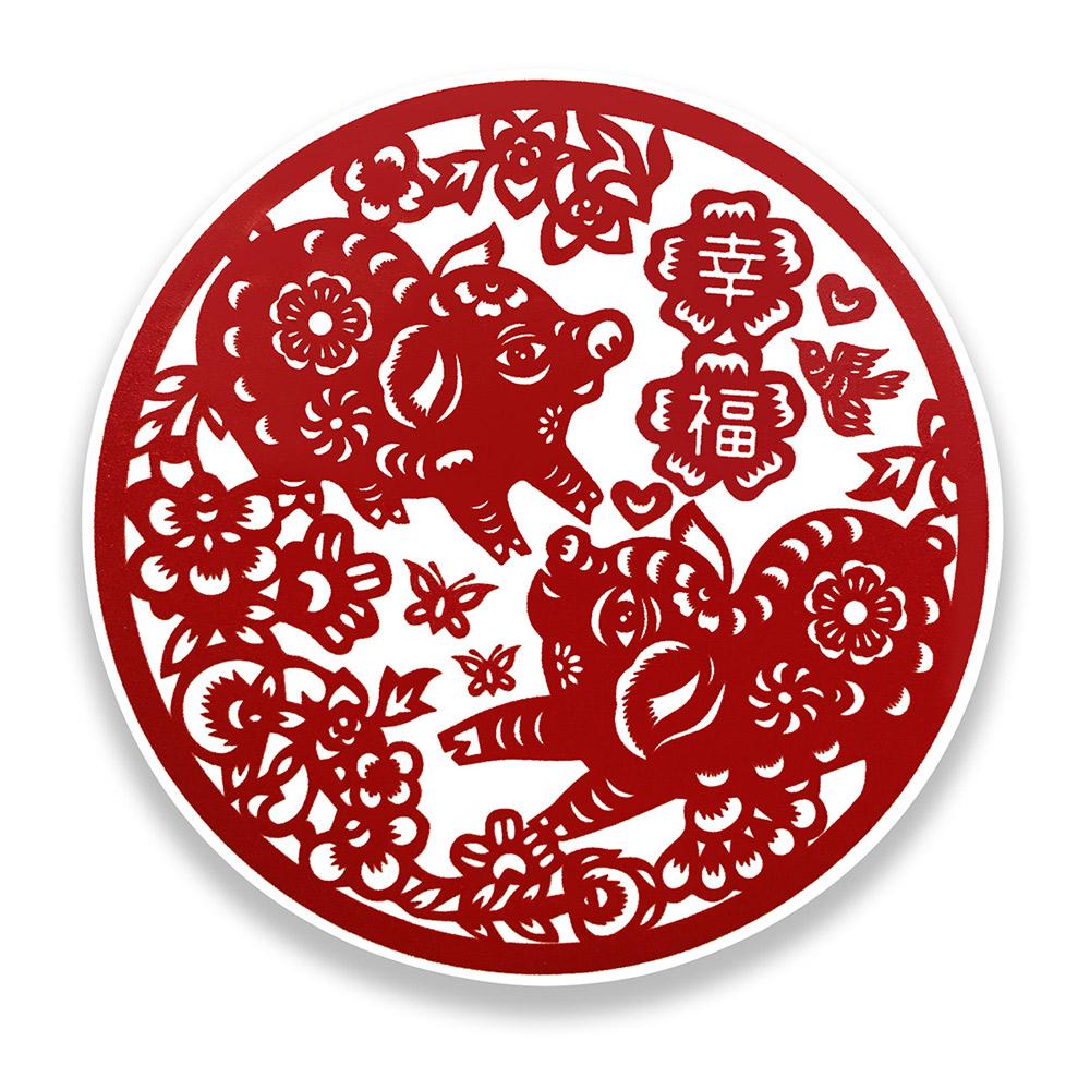 BONHO|【祝你幸福】陶瓷吸水杯墊(豬)