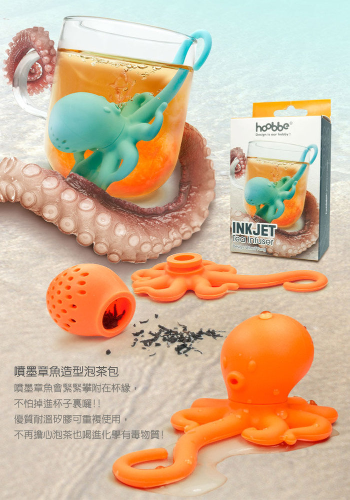HOOBBE|噴墨章魚造型泡茶包(藍)-2入