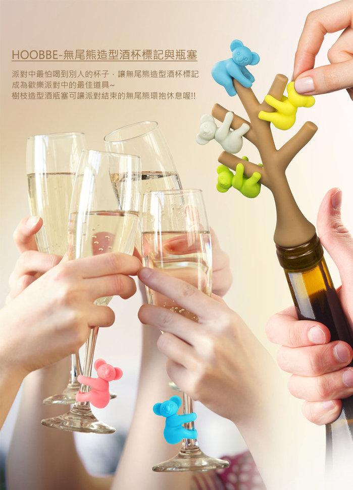 HOOBBE 無尾熊造型酒杯標記與瓶塞-2入