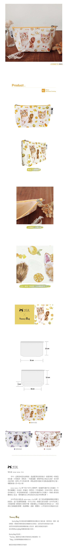 (複製)Sunny Bag 喵星達-松鼠咖啡店托特包
