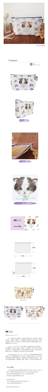 (複製)Sunny Bag|喵星達-貓咪水果店化妝包