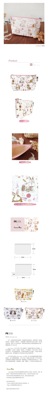 (複製)Sunny Bag|喵星達-紫陽花貓咪化妝包