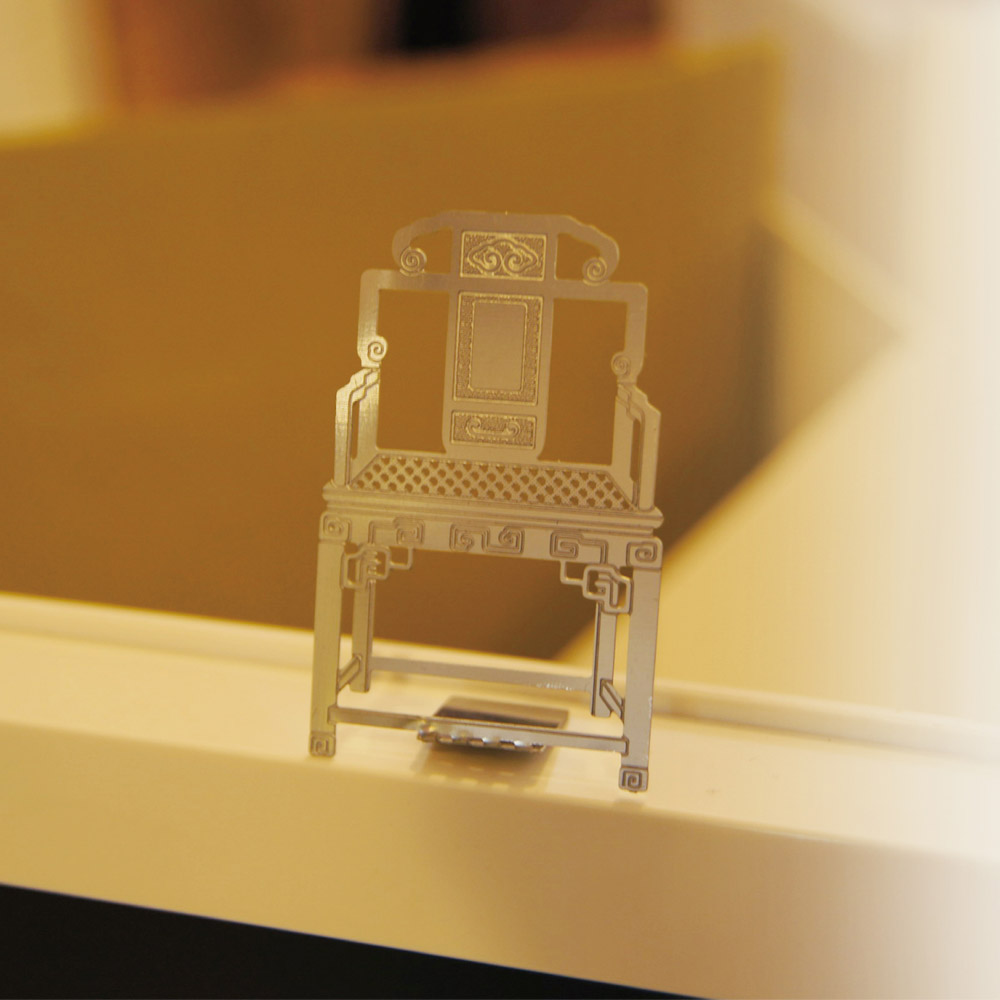 好合苑故宮|如意太師椅便籤夾 銀色