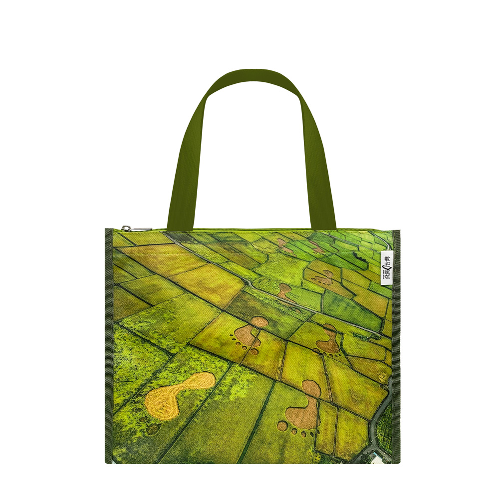 Sunny Bag|看見‧齊柏林基金會-橫式拉鍊提袋-花蓮稻田大腳印
