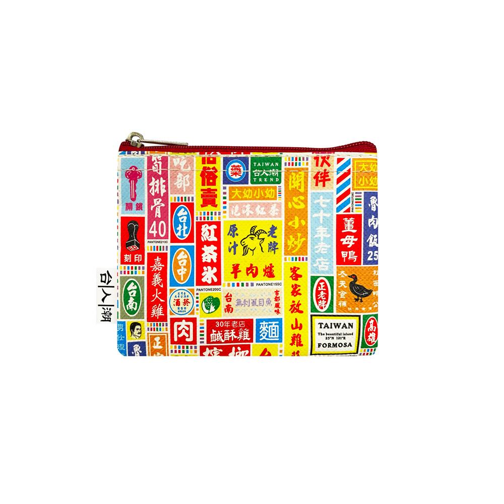 Sunny Bag 台人潮-零錢包-台灣扛棒