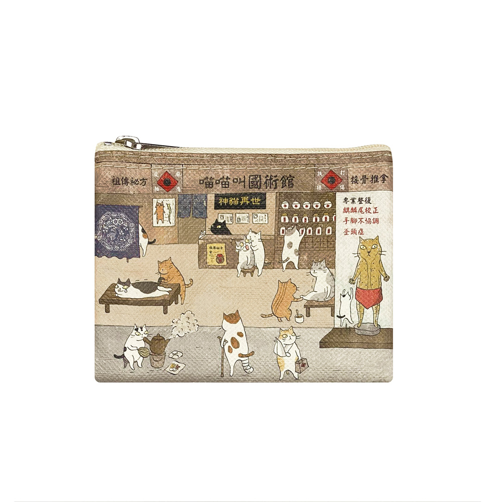 Sunny Bag|貓小姐Ms.Cat-萬用收納袋(小)_喵喵叫國術館