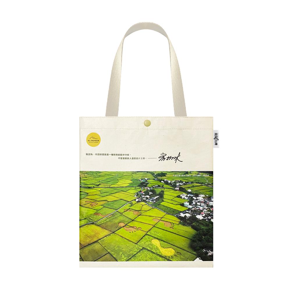Sunny Bag|看見.齊柏林基金會-書袋/文青袋-花蓮稻田大腳印
