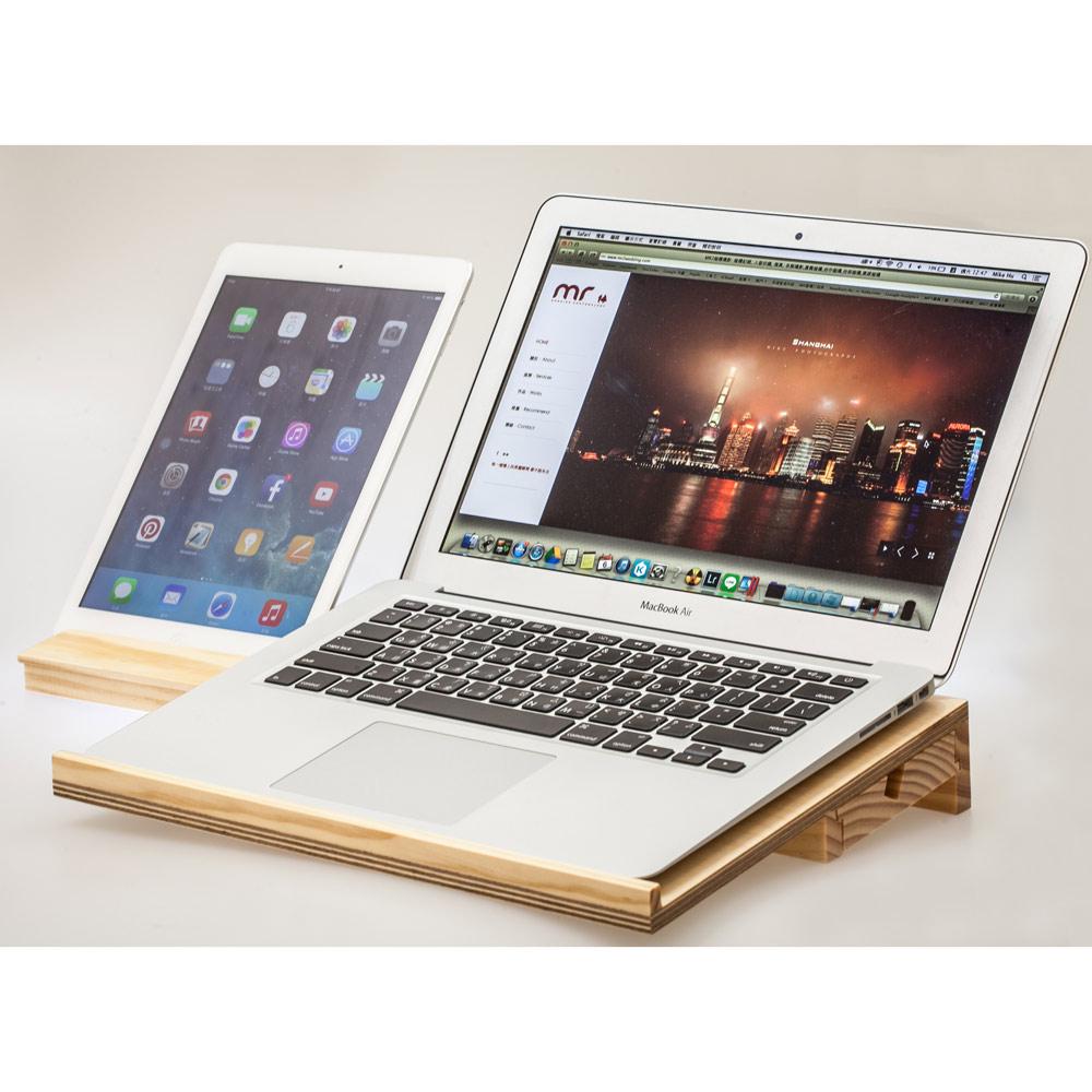 石三木廠|手作木製多功能筆記型電腦架 for iPad iPhone macbook