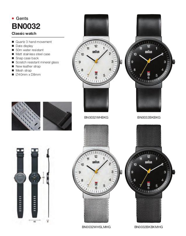 德國BRAUN百靈|經典日曆石英錶 – 白/黑