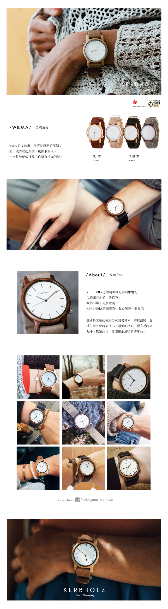 KERBHOLZ|原木手錶 Wilma - 核桃木 (真皮錶帶)