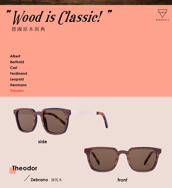 (複製)KERBHOLZ|原木太陽眼鏡 Theodor -霧灰膠框/象牙色鏡片