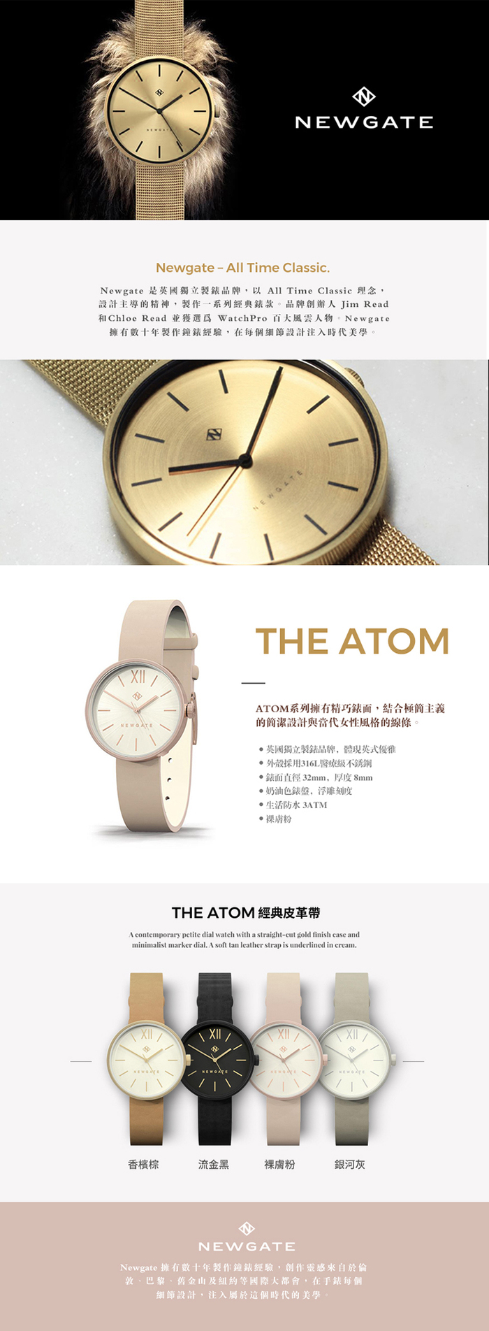(複製)Newgate | ATOM-香檳棕-皮革錶帶-32mm