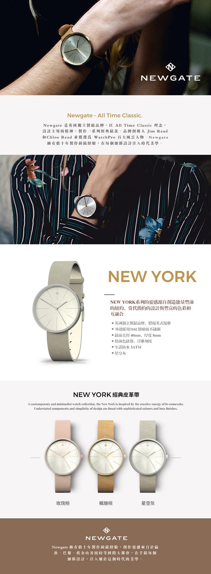 (複製)Newgate | NEW YORK-玫瑰粉-皮革錶帶-40mm
