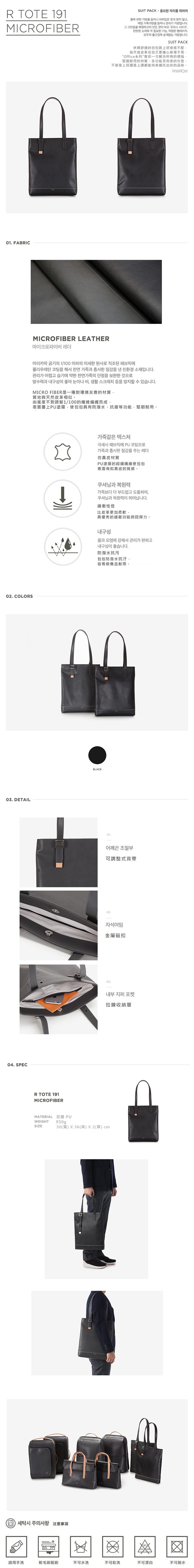 (複製)RAWROW|紳士系列-15吋三用後背包(手提/肩背/側背)-黑-RBP191BK