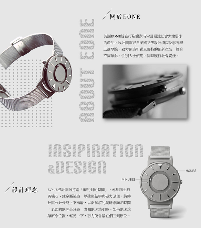 EONE | The Bradley 觸感腕錶 (時尚金-鋼帶)