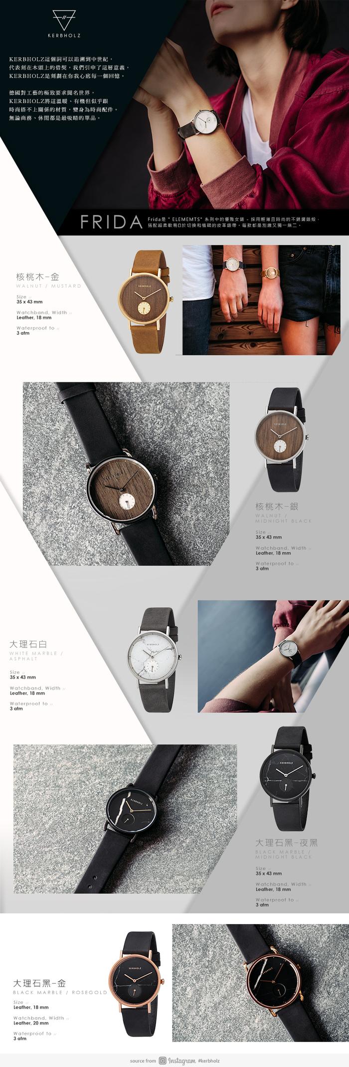 (複製)KERBHOLZ|原木手錶 FRIDA-核桃木-銀(35mm)