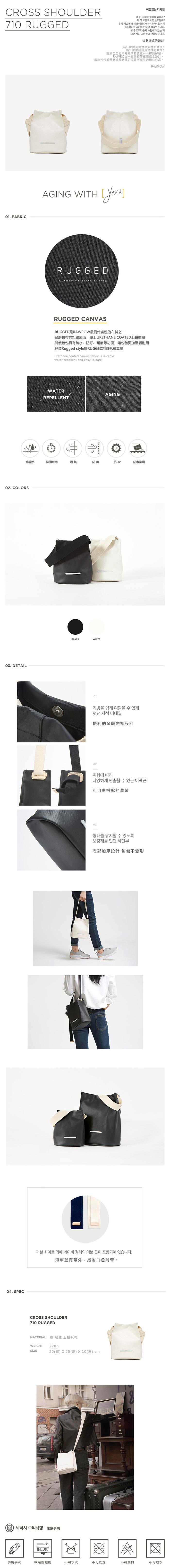 (複製)RAWROW|城市系列-15吋三用方型後背包(後背/手提/肩背)-墨黑-RBP171BK