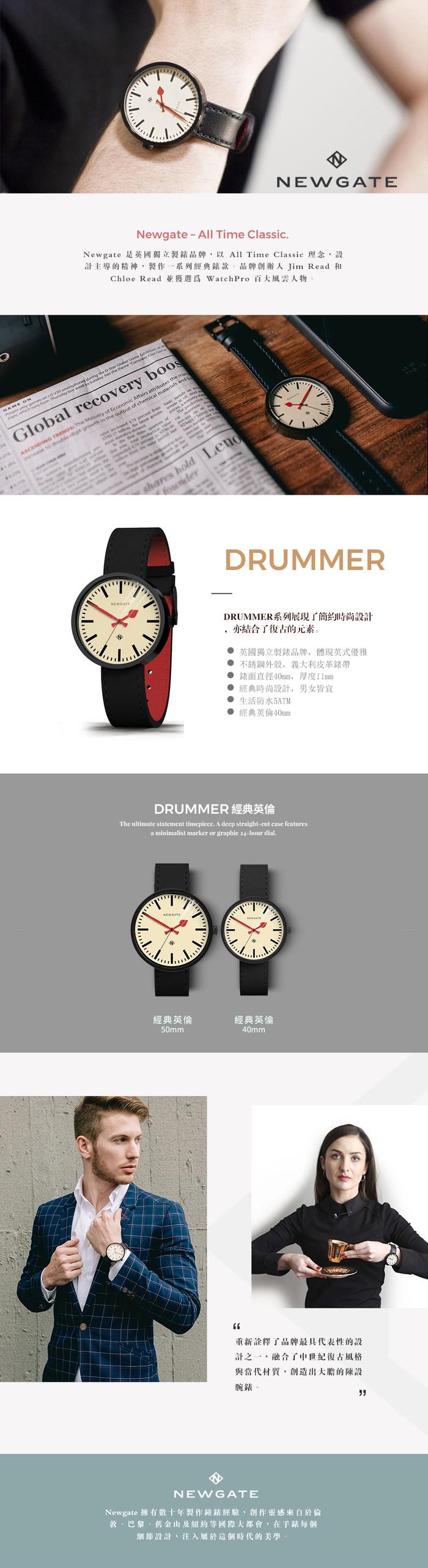 (複製)Newgate|DRUMMER-經典英倫-義大利皮革錶帶-50mm