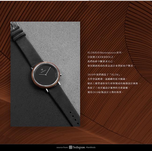 KERBHOLZ|原木手錶 SLIM-楓木-夜黑(40mm)