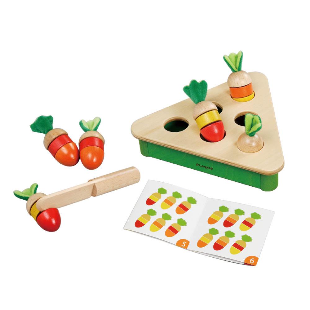 PlayMe 拔蘿蔔對對樂