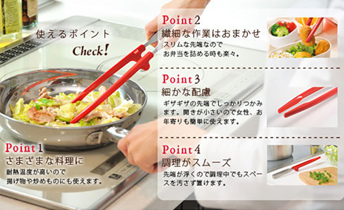 日本 AUX | 便利菜夾 UCS7